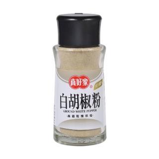 【真好家】白胡椒粉(30g)