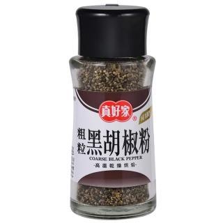 《真好家》粗黑胡椒粉(30g)