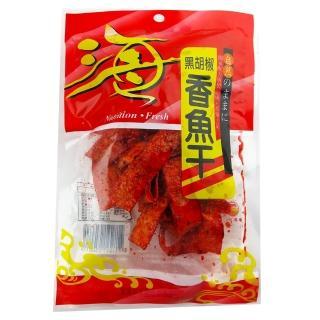 【嘉珍】黑胡椒香魚干(70g)