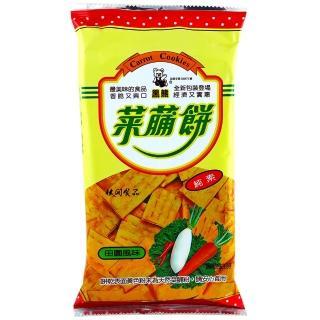【黑熊】菜脯餅(80g)