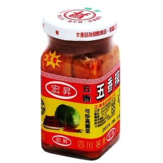 【正昇】五香辣豆乳130g