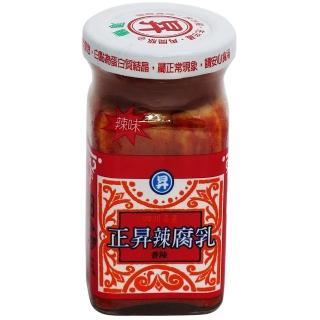 【正昇】麻油辣腐乳130g