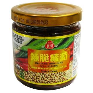【貴州】辣脆蘿蔔220g