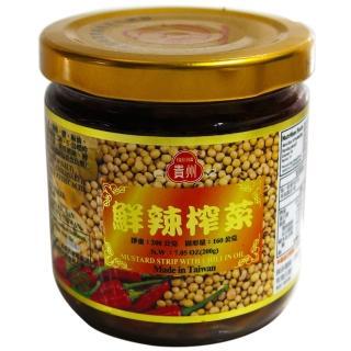 【貴州】鮮嫩榨菜200g