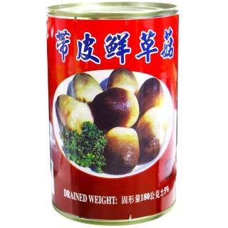 【寶冠】草菇     400g