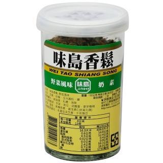 《味島》野菜香鬆 52g