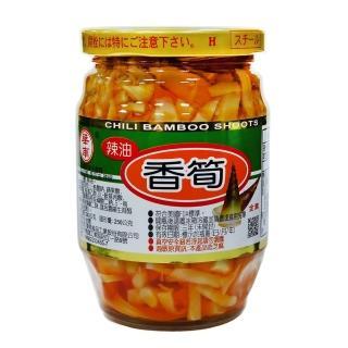 【華南】香辣玉筍(340g)