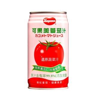 【可果美】蕃茄汁  340g