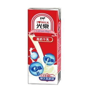 《光泉》高鈣保久乳200ml*24瓶