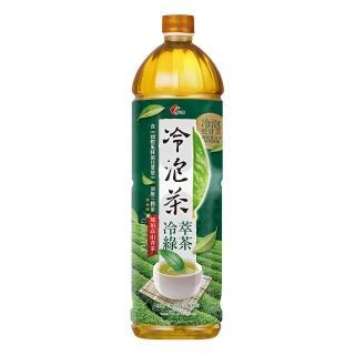 《光泉》冷泡茶-冷萃綠茶1235ml*12瓶