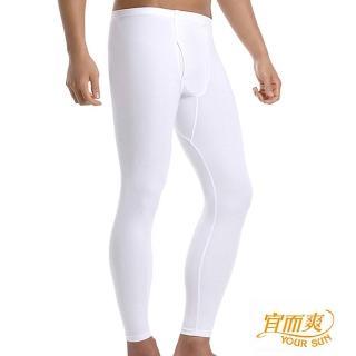 宜而爽時尚經典型男舒適厚棉衛生褲-2件組