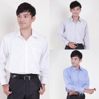 【JIA HUEI】長袖柔挺領吸濕排汗防皺襯衫(三件促銷組-台灣製造)