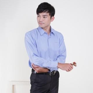 【JIA HUEI】長袖男仕吸濕排汗防皺襯衫 藍色(台灣製造)