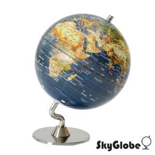 【SkyGlobe】5吋衛星原貌金屬底座地球儀(中文版)