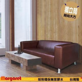 【Margaret】時尚精品鱷魚皮紋雙人沙發