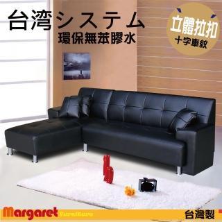 (Margaret)古典世家獨立筒L型沙發