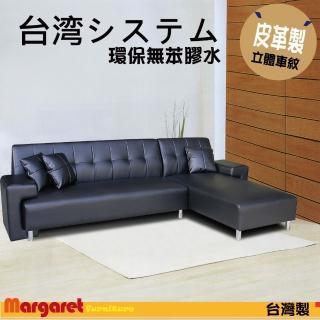 【Margaret】亞克獨立筒L型沙發(黑)