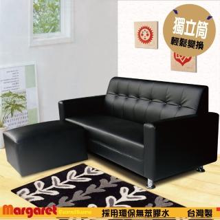 【Margaret】侯爵獨立筒L型沙發(贈沙發保養油)