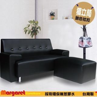 【Margaret】德魯獨立筒L型沙發(黑)