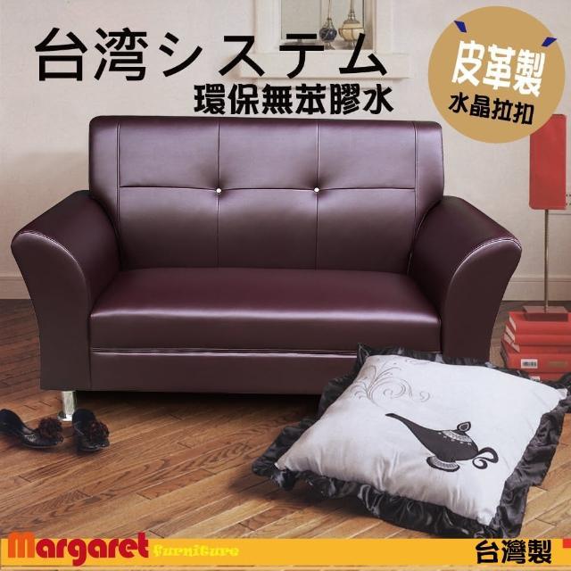 【Margaret】勳爵獨立筒二人座沙發(深咖啡)