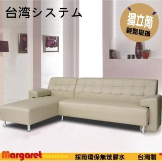 【Margaret】爵士獨立筒L型沙發