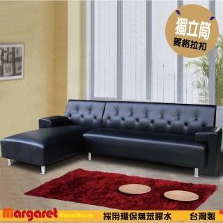 【Margaret】伯爵獨立筒L型沙發(贈沙發保養油)