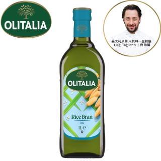 【Olitalia奧利塔】玄米油(1000ml)