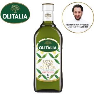 【Olitalia奧利塔】特級冷壓橄欖油(1000ml)