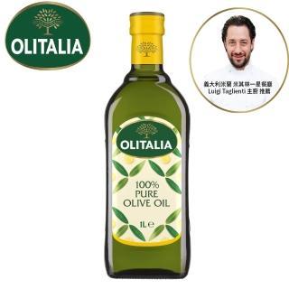 【Olitalia奧利塔】純橄欖油(1000ml)