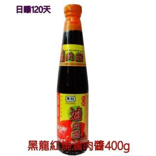 黑龍紅燒滷肉醬400g