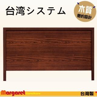 【Margaret】木製巴菲特床頭片-單人3.5呎