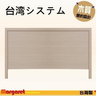 【Margaret】木製巴菲特床頭片-雙人5呎