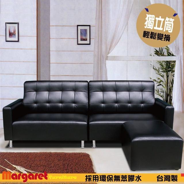 【Margaret】貴族拉扣獨立筒L型沙發(5色皮革)