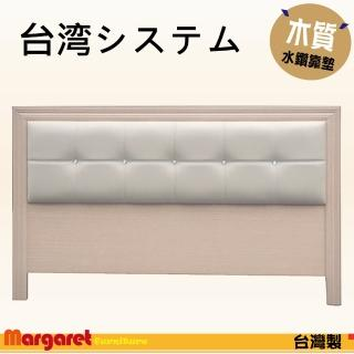【Margaret】經典水晶拉扣床頭片-加大6呎