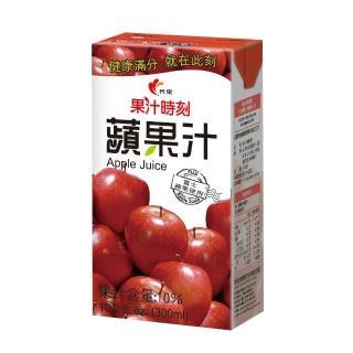 《光泉》果汁時刻-蘋果汁-300毫升/箱