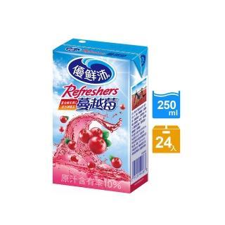 【優鮮沛】蔓越莓綜合果汁 250ml(24入)