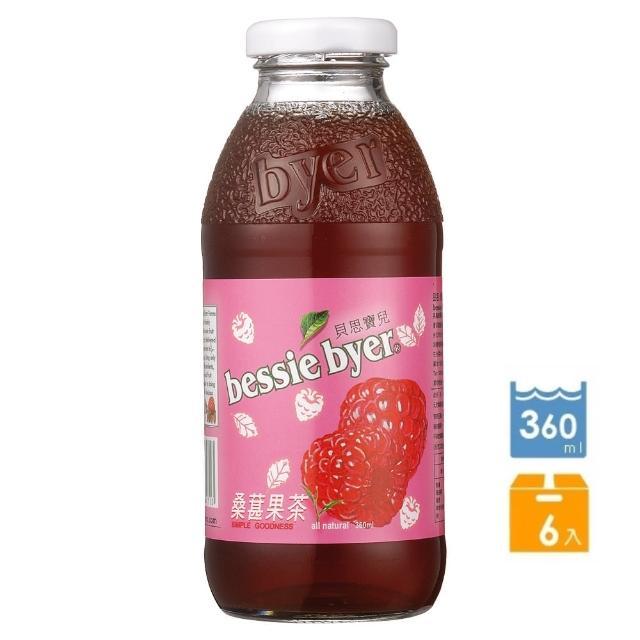 【Bessie Byer貝思寶兒】-桑葚果茶360ml-6罐