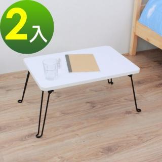 (美佳居)40Dx60Wx30H-cm(寬)戶內外-折躓?休閒桌(二色供選擇)-2入-組