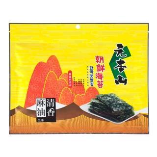 【元本山】朝鮮海苔(30枚)