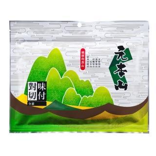【元本山】味付海苔(26枚)