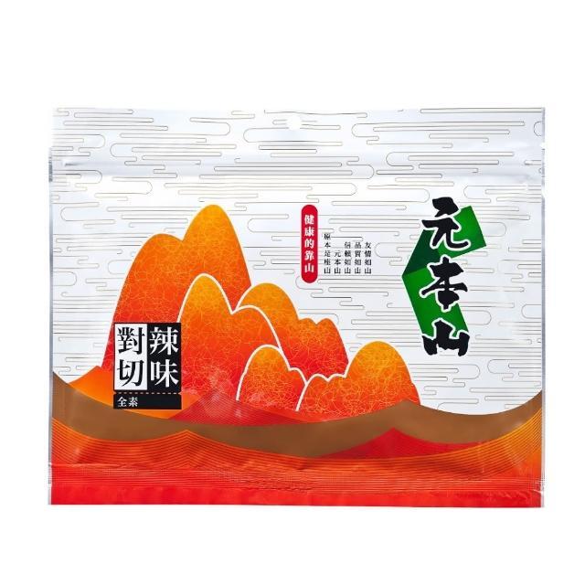 《元本山》辣味對切26枚