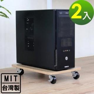 【美佳居】30Wx48Dx8H公分-堅固載重型-電腦架/主機架(附四個有剎工業輪)2入/組(二色可選)