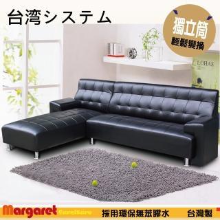 【Margaret】尊爵方格獨立筒L型沙發(贈抱枕*2)