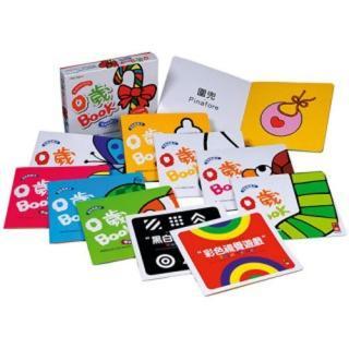 【風車圖書】0歲BOOK全套10冊-五感遊戲盒