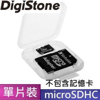 DigiStone優質 MicroSD/SDHC 1片裝記憶卡收納盒/白透明色(10個)