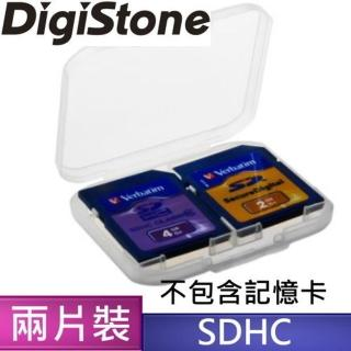 DigiStone優質 SD/SDHC 2片裝記憶卡收納盒/白透明色 (10個)