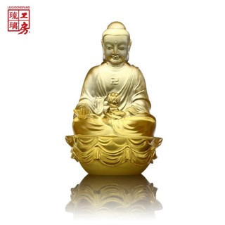 【琉璃工房 LIULI】護願平安 — 平安歡喜永隨身 — 阿彌陀佛(佛像)