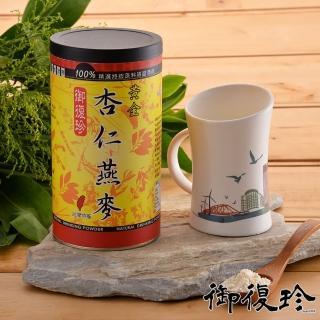 【御復珍】無糖黃金杏仁燕麥粉單罐組(450g)