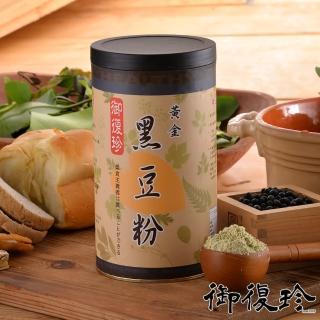 【御復珍】黃金黑豆粉(600g-罐)