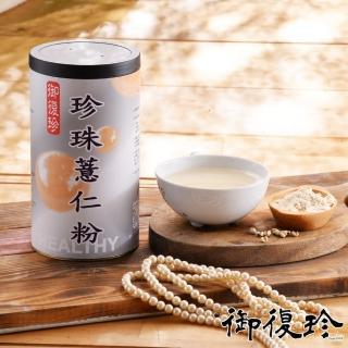 【御復珍】無糖珍珠薏仁粉單罐組(600g)